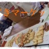 『今日の1号館(どきマーケット)』の画像