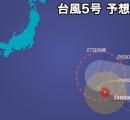 台風5号、謎の動きを見せるwwwwwwwwwww
