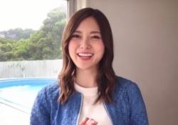 【神動画】出だしで吹いたw 白石麻衣から皆さんへメッセージ!!