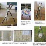 『子どもの日木育イベントinまあぶ開催中』の画像