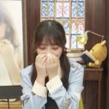 『【乃木坂46】エッッッ!!!与田祐希SR『まさかのゲスト』サプライズ登場で大号泣してしまう!!!!!!』の画像