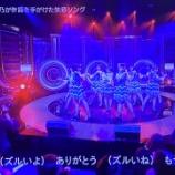 『[イコラブ] NHKBSプレミアム「Uta-Tube」実況など…』の画像