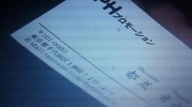 フジテレビ、東日本大震災を題材にしたドラマで「tsunami-lucky」というメアドを使用