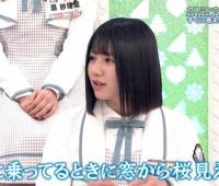 【日向坂46】渡邉美穂、ラジオ瞬発力すごすぎたwwww