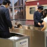 『鉄道博物館 2017年ゴールデンウィークイベント開催』の画像