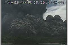 【速報】 鹿児島・口永良部島が噴火