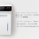 『株式会社松井商会「Mレポ」No.134』の画像