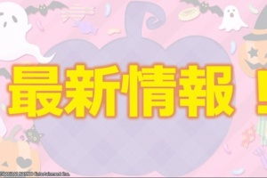 【ミリシタ】ミリシタ×デレステコラボ続報!&デジシタ情報!+他