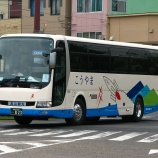 『高山三幸観光 三菱エアロエース BKG-MS96JP/三菱』の画像