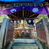 火伏せの神様・秋葉神社の大祭