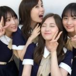 『与田ちゃん捕食寸前w『乃木撮VOL.02』メンバー別自撮り動画4パターンがが公開!!!』の画像