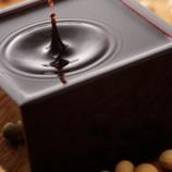 『日本料理って何でもかんでも醤油だよな』の画像