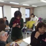 『オープン委員会開催!』の画像
