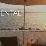 『1滞在で4万円引きも!インターコンチネンタルホテルに週末連泊する方はアンバサダーがお得です。』の画像