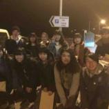 『海外語学研修の生徒がバンガーに到着しました』の画像