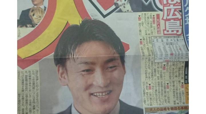 巨人ファン集合! 丸、巨人入り!!