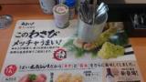 かっぱ寿司にきたぞ → 安価した結果www(※画像あり)