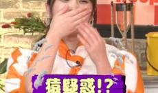 【乃木坂46】衝撃…!? 与田祐希にある疑惑・・・