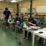 『滋賀大学インターンシップ受入が始まりました』の画像