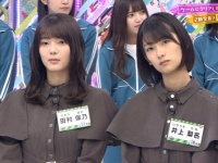【欅坂46】井上梨名の肩幅が...(画像あり)