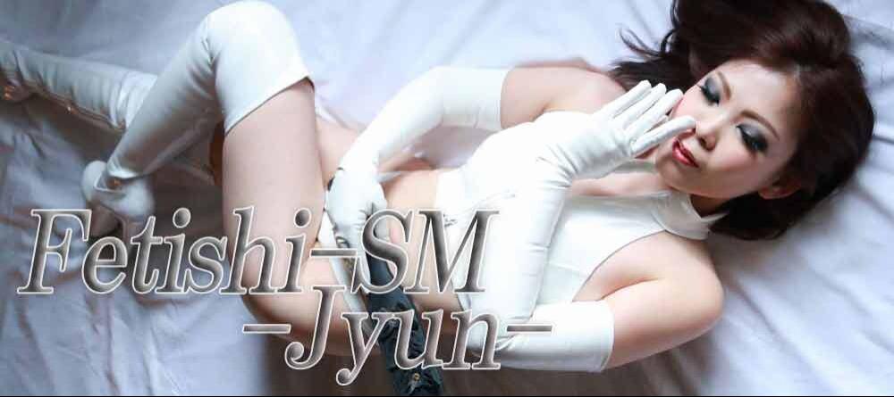 Mistress Jyun -純- / Fetishi-SM 大阪 イメージ画像