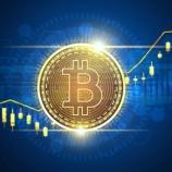 『【朗報】ビットコインさん、爆上げ 500万円台目前』の画像