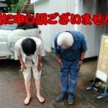 『【今井工作所大会中止のお知らせ】』の画像