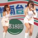 第18回湘南台ファンタジア2016 その83(バクステ外神田一丁目)