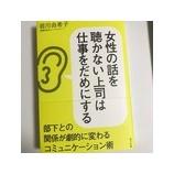 『もう一度読んでる本』の画像