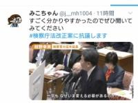 【元乃木坂46】井上小百合、「#検察庁法改正案に抗議します」にいいね!