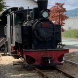 『いもこ列車』の画像