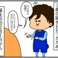 1678.ふりぽよの幼稚園奮闘記① 1日目