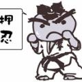■休館日のお知らせ■1/18更新