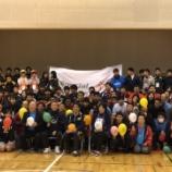『熊本初の冬季地区大会を開催しました。』の画像