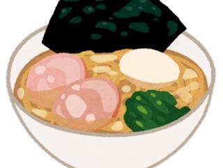 【肉増し家系】ラーメン食べに来たぞwwwwwwww(画像あり)