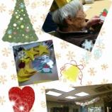 『今日のグループホーム(イブ&誕生日)』の画像