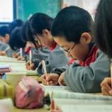 『中国の小学生の塾事情は?』の画像
