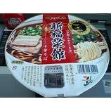 『新福菜館(しんぷくさいかん) 明星食品』の画像