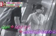 浅田舞さん、「シクラメン」DEppaと来春結婚!