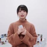 『みんなは誰か分かった?長濱ねるが欅坂46メンバーモノマネに挑戦!【欅坂46ファースト写真集『21人の未完成』】』の画像