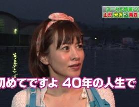 さとう珠緒さん(42)の現在wwwwwwwwwww