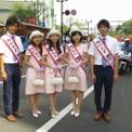 2016年 第43回藤沢市民まつり その29(海の女王・海の王子)
