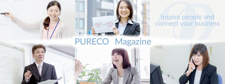 PURECO Magazine / プレコマガジン イメージ画像