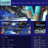 『NUTEC賞』の画像