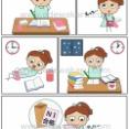 〜に至る|日本語能力試験 JLPT N1文法