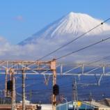 『冬の大遠征1「げんこつハンバーグと富士山」』の画像