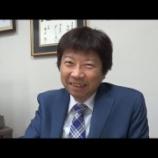 『杉本昌隆七段が八段に昇段! (2/22)』の画像