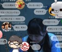 【欅坂46】徳だれはべりかの演技のインパクトがすごかった…!神がかってたわー