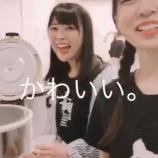 『【乃木坂46】生駒ちゃんに再会した瞬間の蓮加と珠ちゃんの表情がたまらない!『とっても会いたかったです〜♡』【全ツ@福岡ヤフオク!ドーム2日目】』の画像