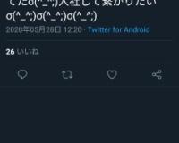 【悲報】女子大生さん、イケメン面接官に惚れ込み繋がりたいとツイートする…wwwwwww